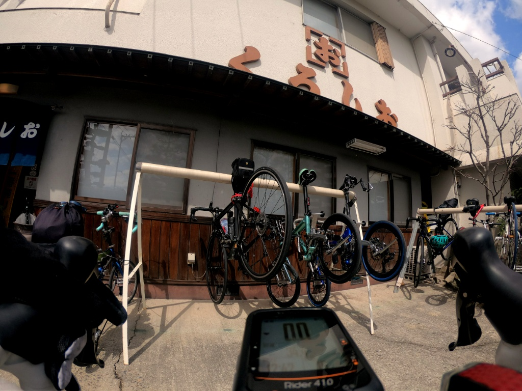 f:id:Ride-na:20190317101758j:plain