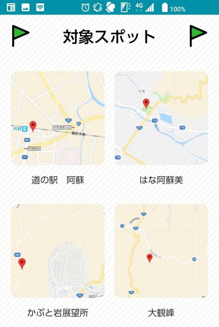 f:id:Ride-na:20190426161210j:plain
