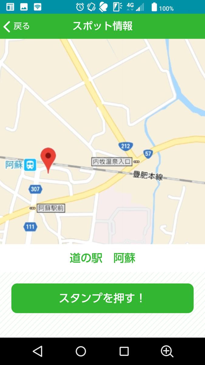 f:id:Ride-na:20190426161347j:plain