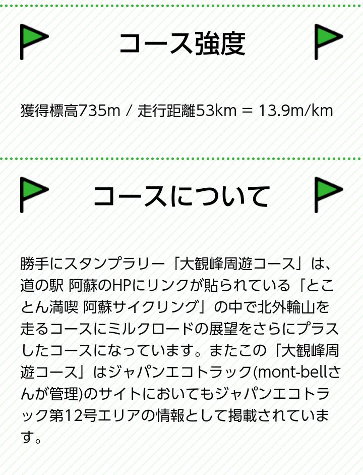 f:id:Ride-na:20190427053605j:plain