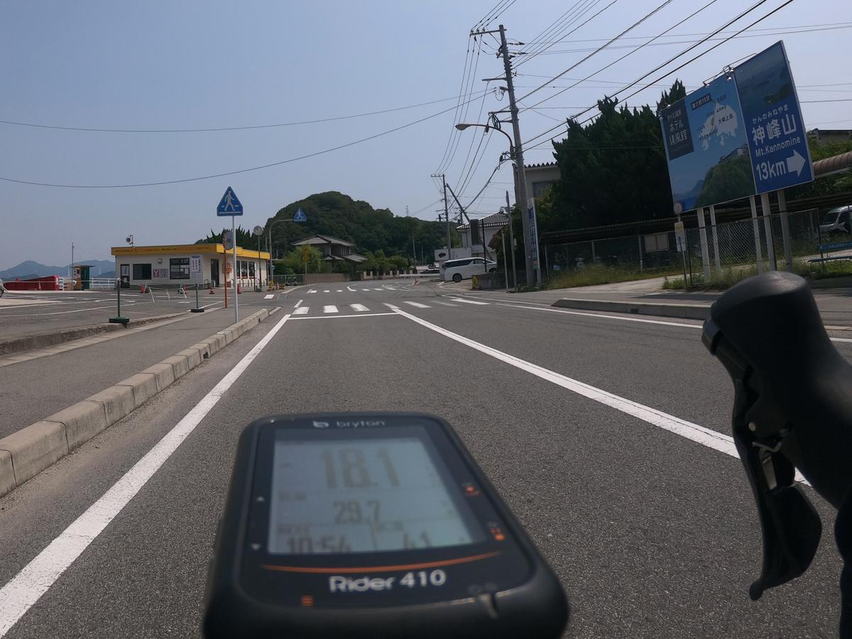 f:id:Ride-na:20190727175052j:plain