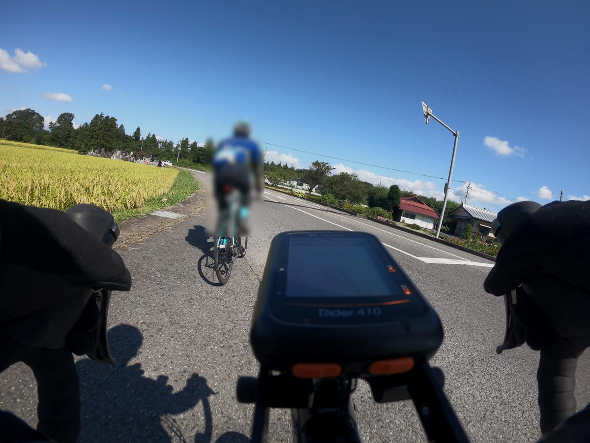 f:id:Ride-na:20190915202931j:plain