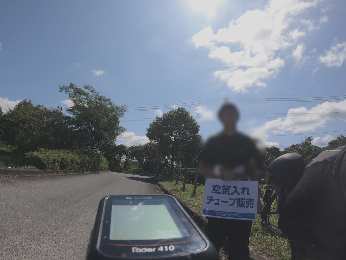 f:id:Ride-na:20190915203550j:plain