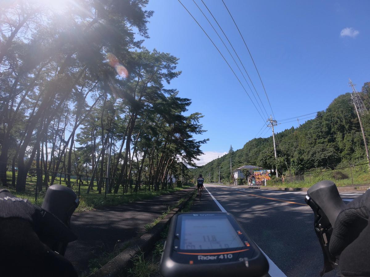 f:id:Ride-na:20190915205250j:plain