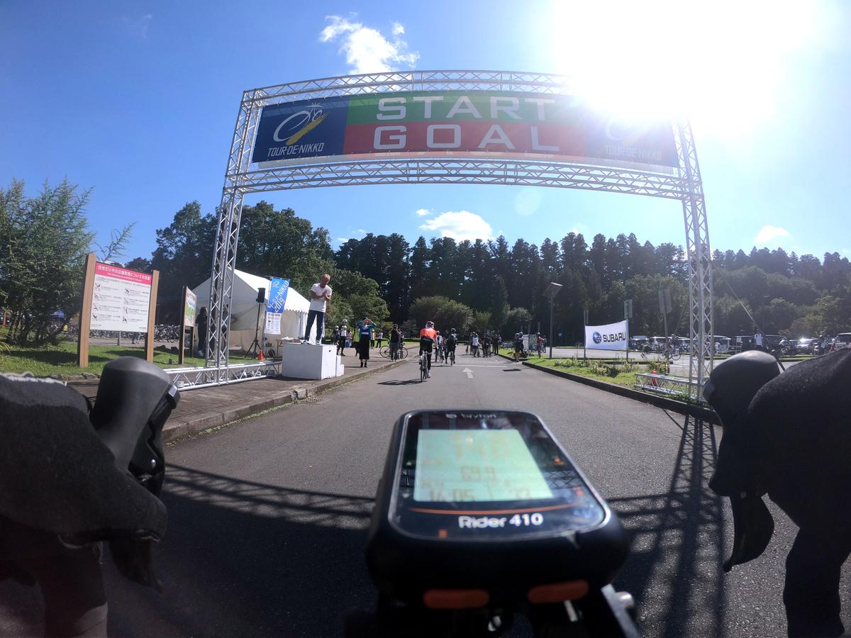 f:id:Ride-na:20190915205455j:plain