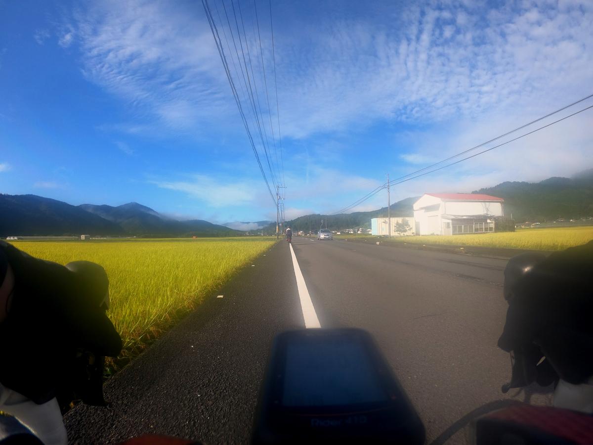 f:id:Ride-na:20190929150909j:plain