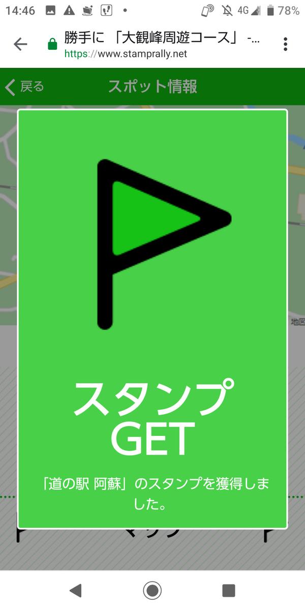 f:id:Ride-na:20191018222736j:plain