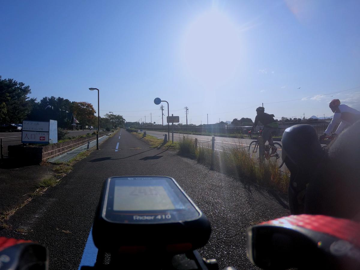 f:id:Ride-na:20191110192034j:plain