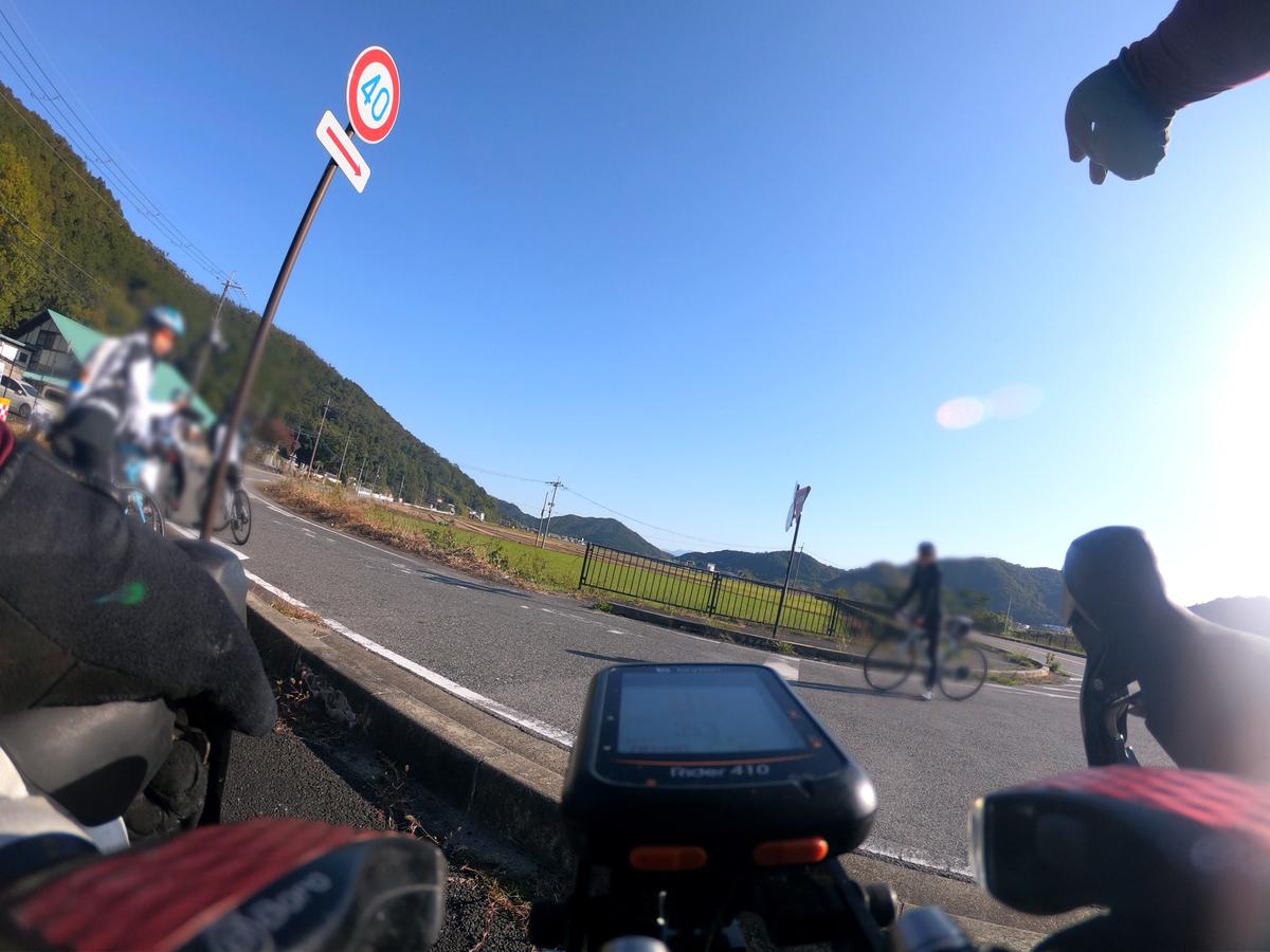 f:id:Ride-na:20191110192230j:plain