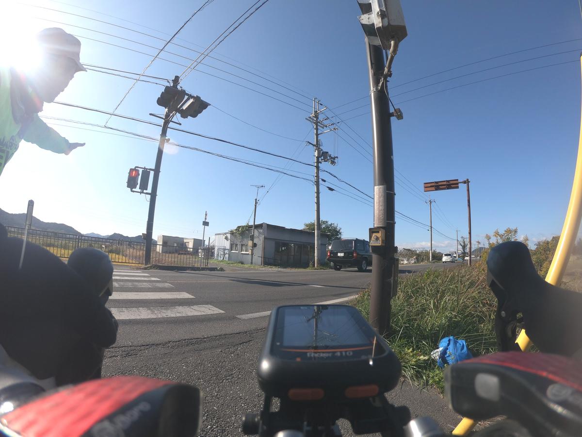 f:id:Ride-na:20191110195953j:plain