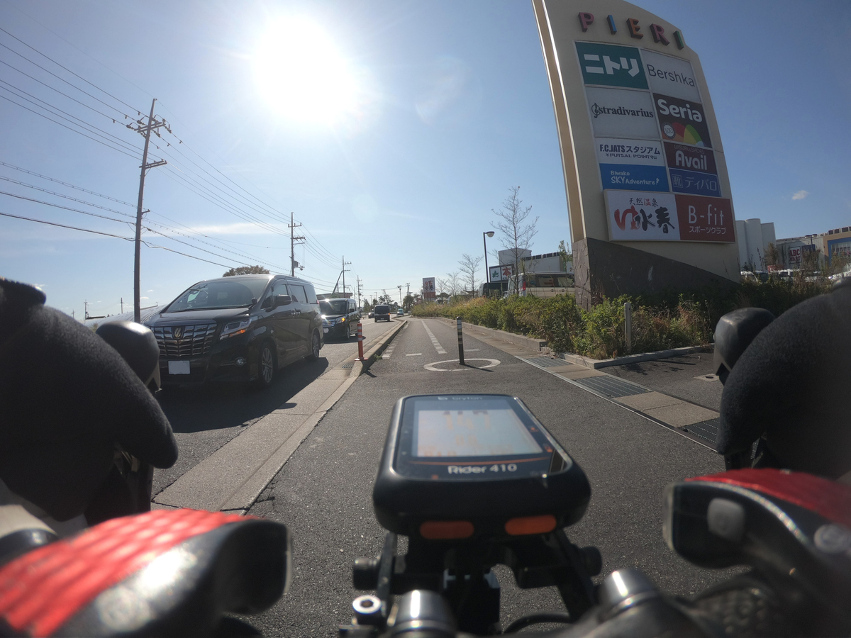 f:id:Ride-na:20191110202025j:plain