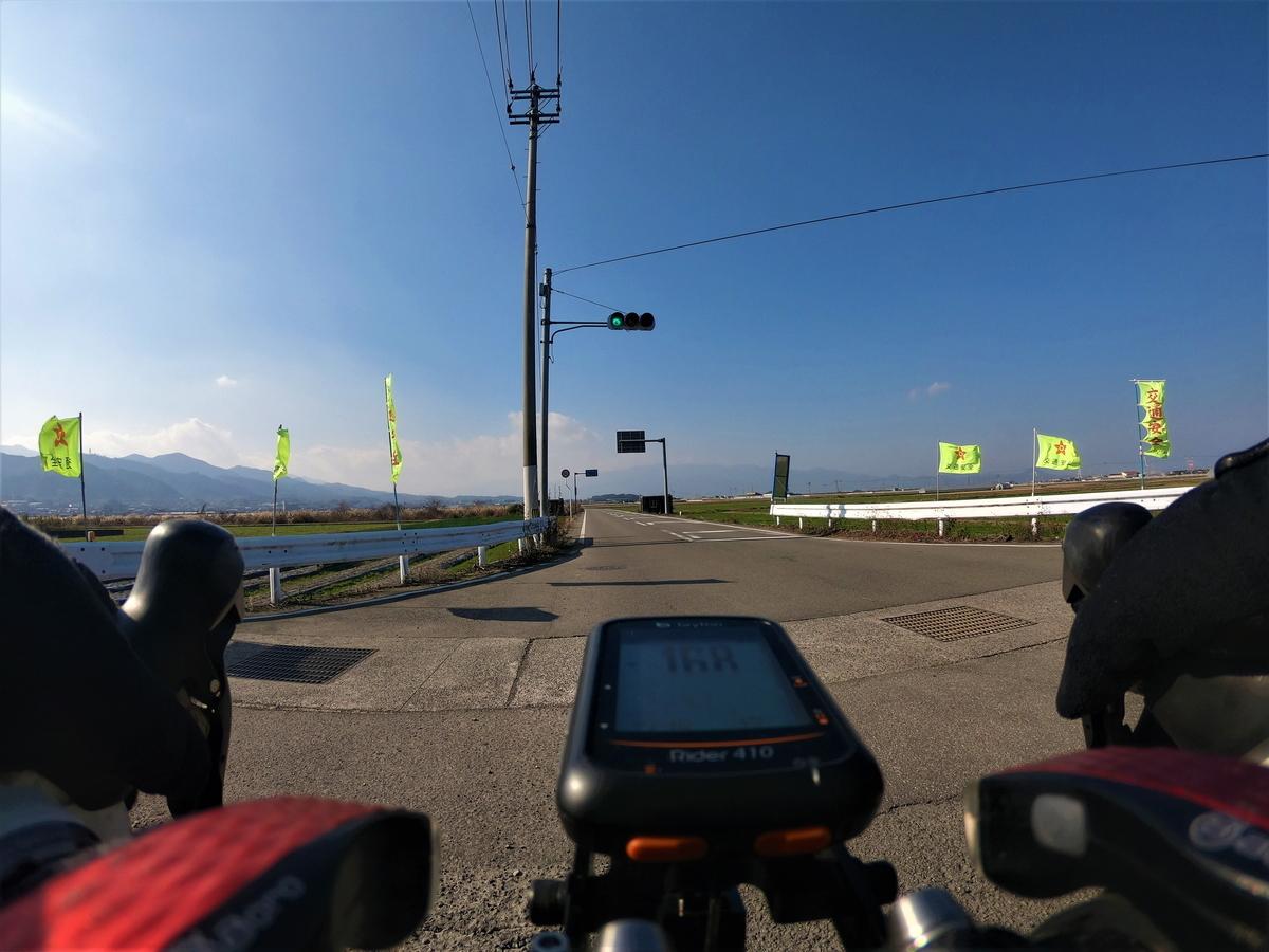 f:id:Ride-na:20200103204822j:plain