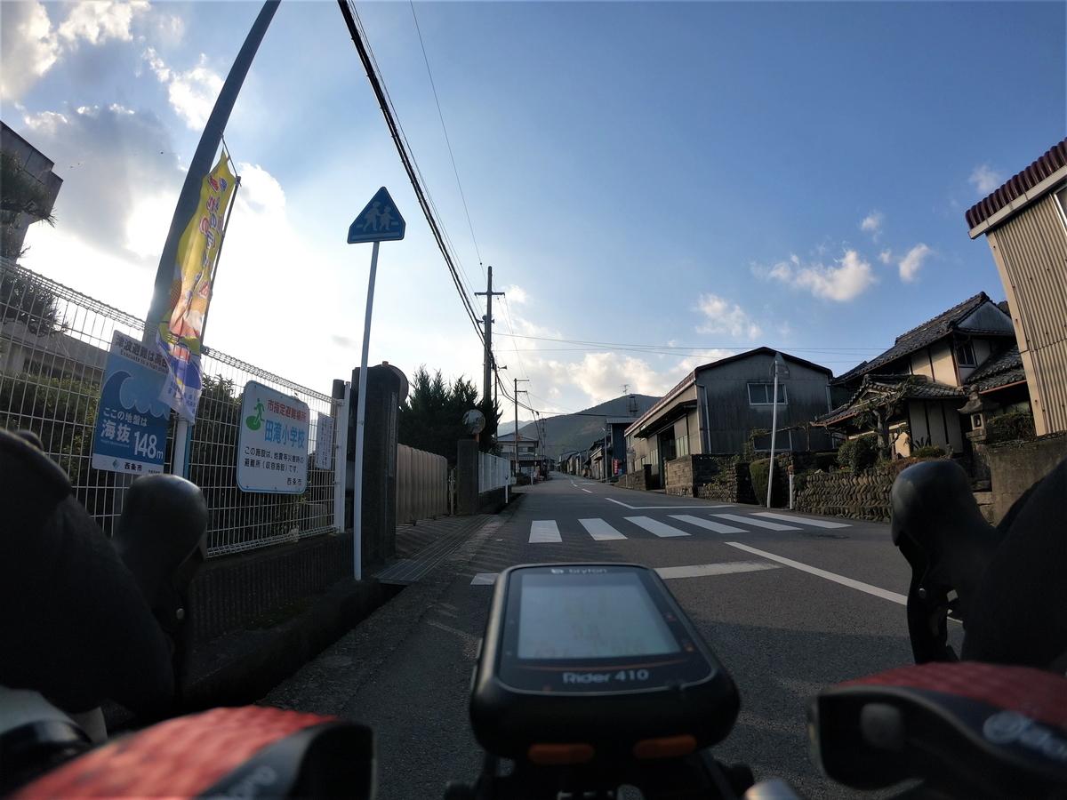 f:id:Ride-na:20200103205215j:plain