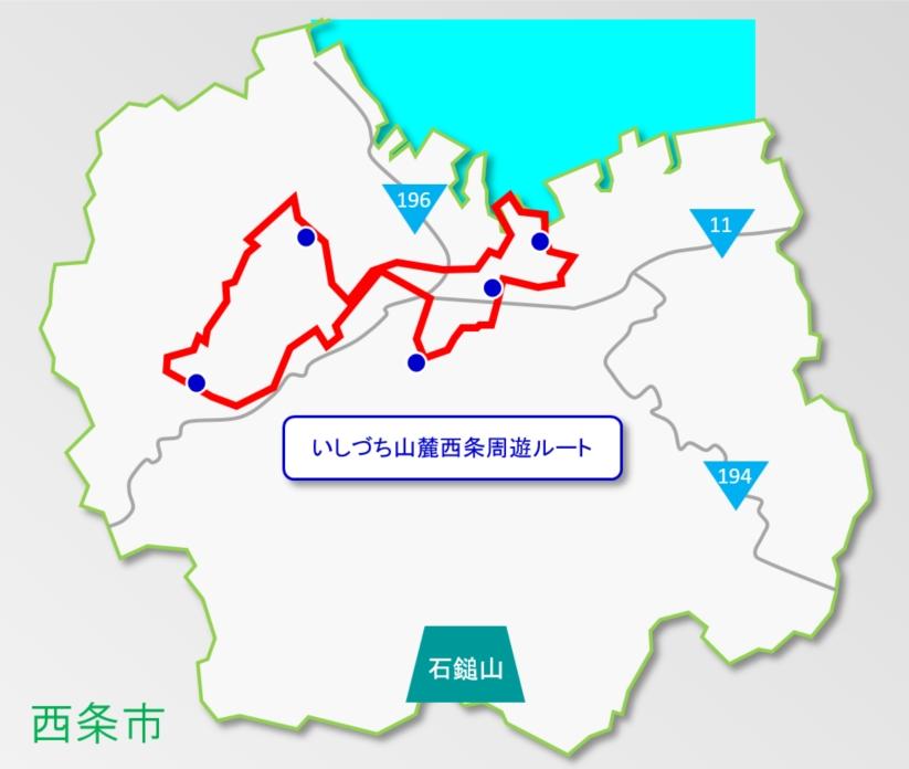 f:id:Ride-na:20200411144546j:plain