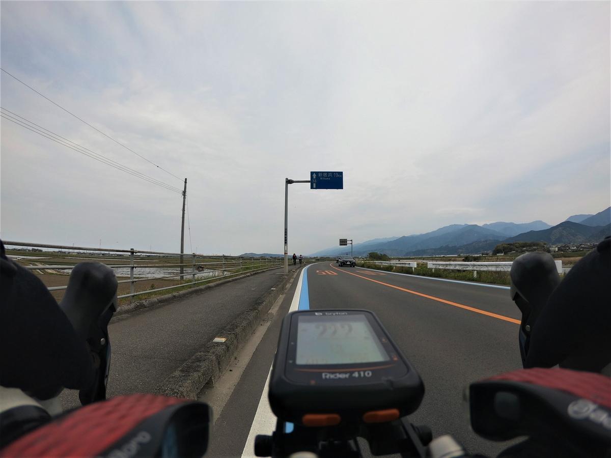 f:id:Ride-na:20200411163740j:plain