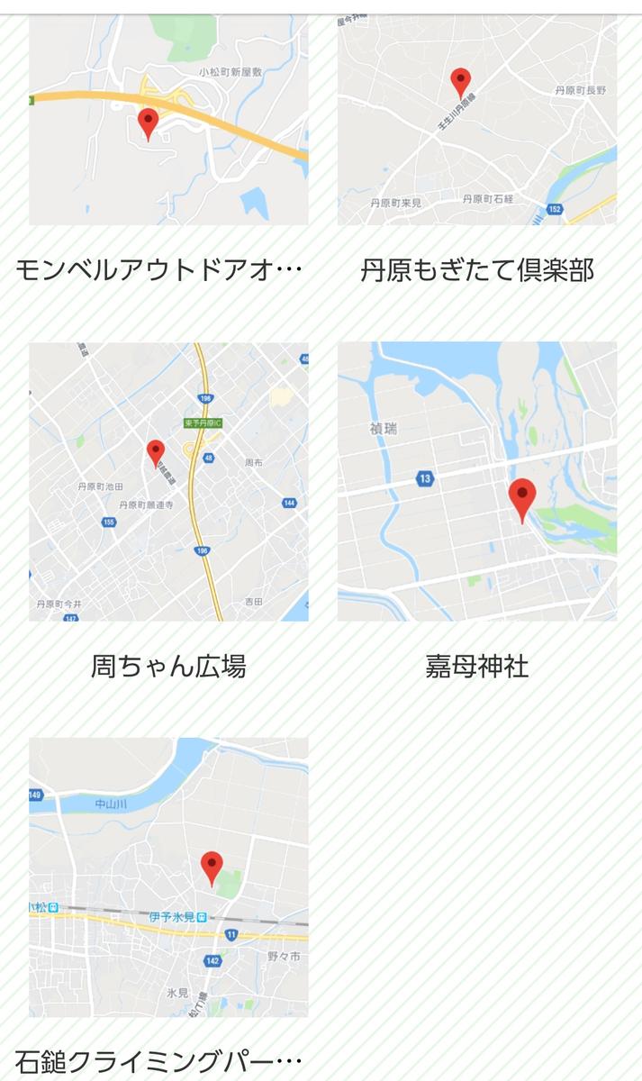 f:id:Ride-na:20200411174040j:plain