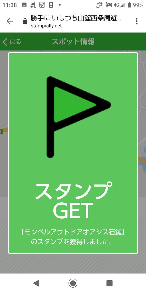 f:id:Ride-na:20200411174240p:plain