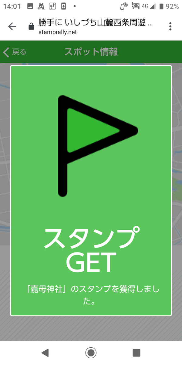 f:id:Ride-na:20200411174509p:plain