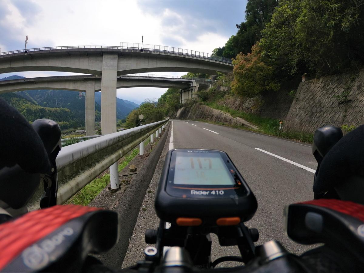 f:id:Ride-na:20200426150737j:plain
