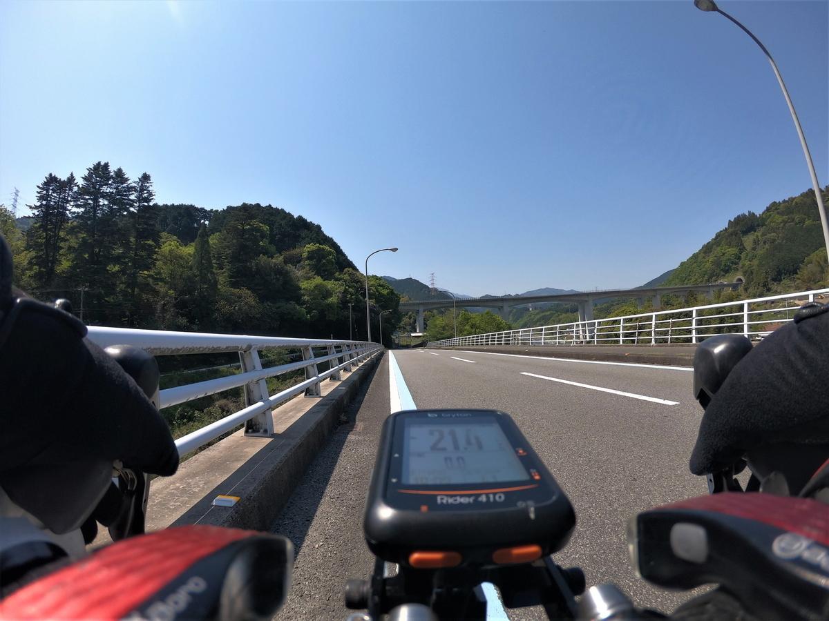 f:id:Ride-na:20200429113427j:plain