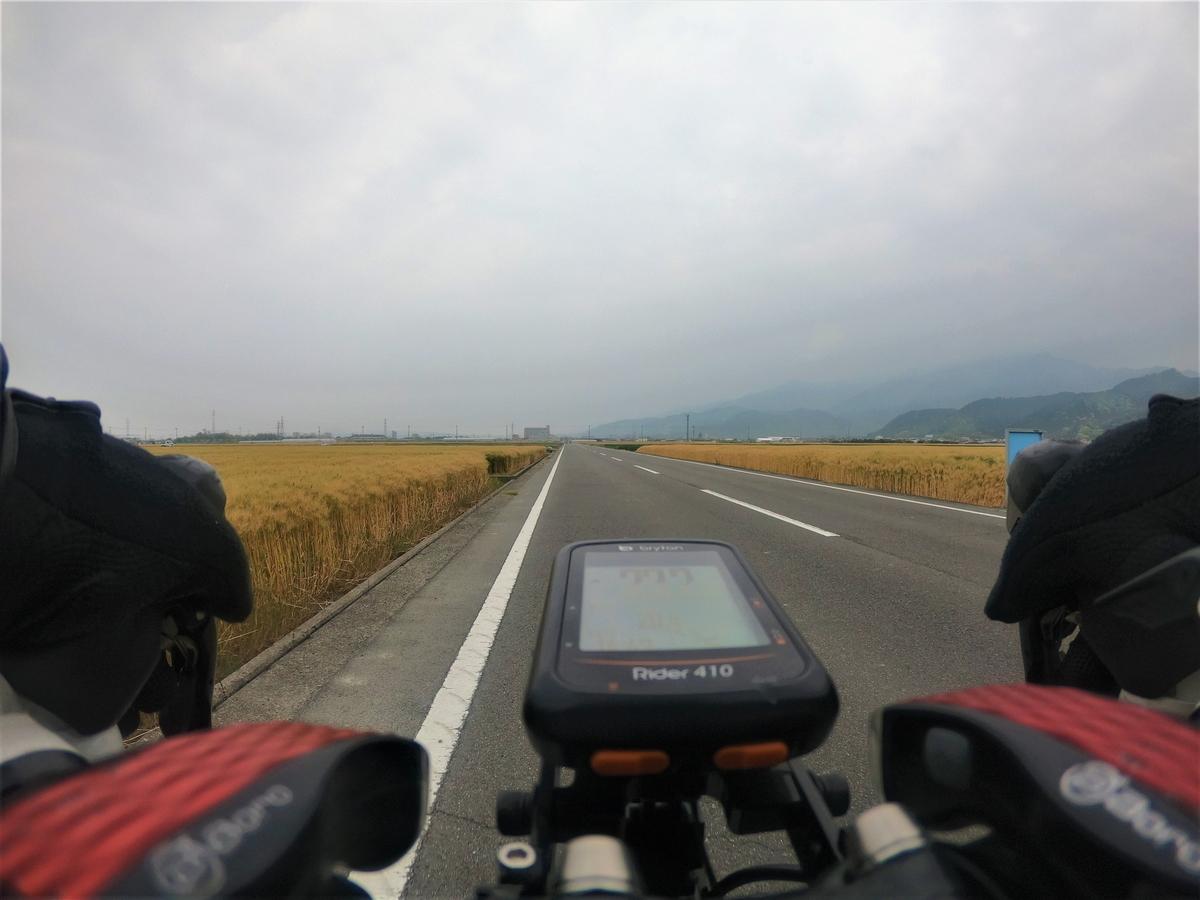 f:id:Ride-na:20200506170920j:plain