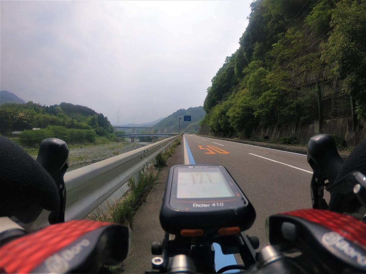 f:id:Ride-na:20200506171046j:plain