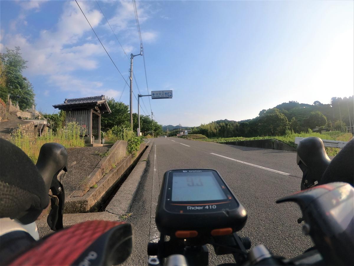 f:id:Ride-na:20200607205545j:plain