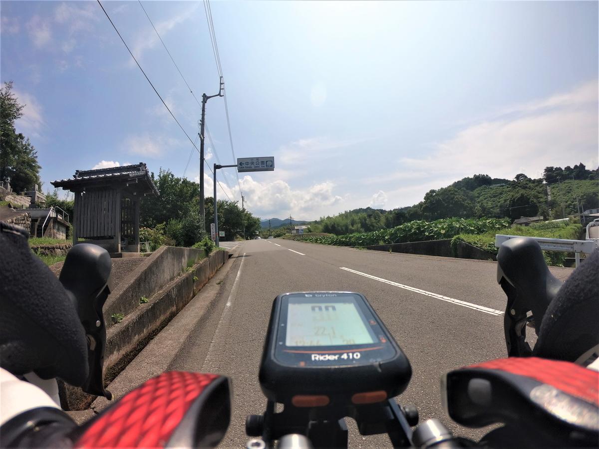 f:id:Ride-na:20200802191401j:plain