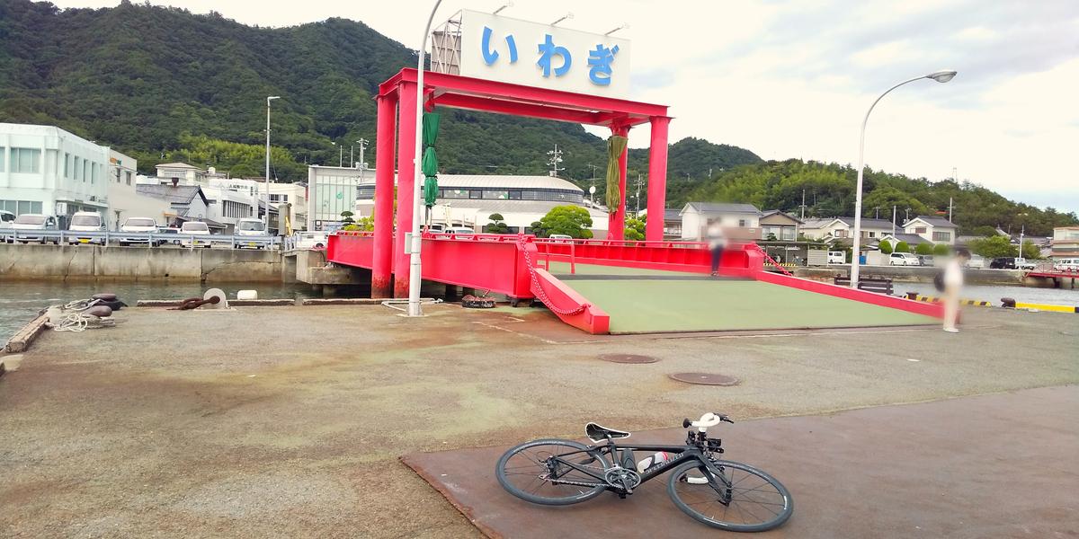 f:id:Ride-na:20200811210149j:plain
