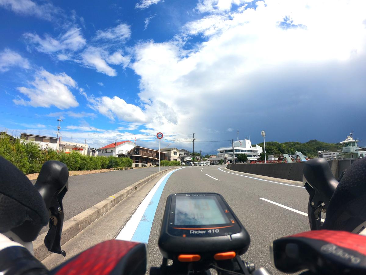 f:id:Ride-na:20200811212649j:plain