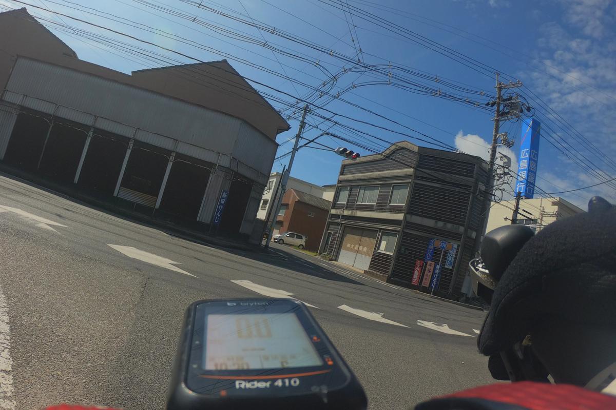 f:id:Ride-na:20200811214850j:plain