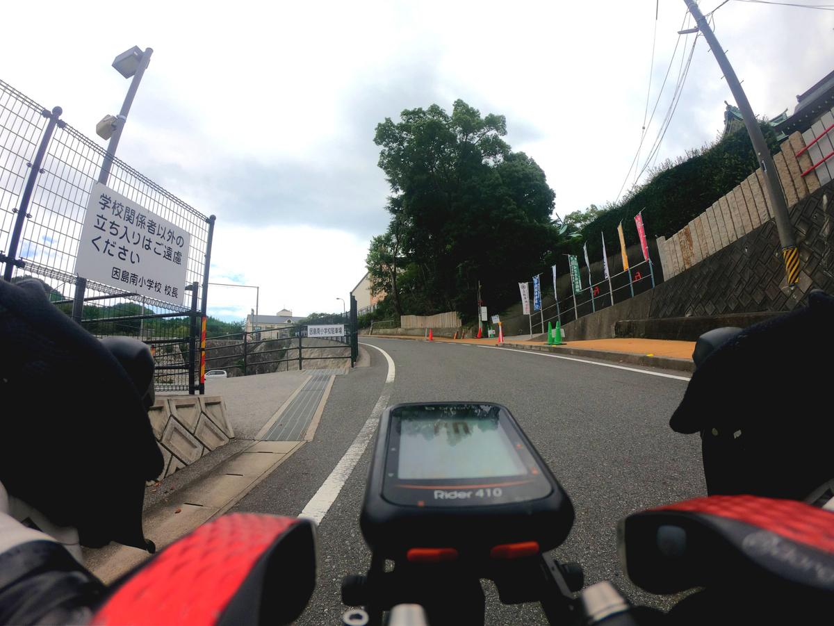 f:id:Ride-na:20200811220339j:plain