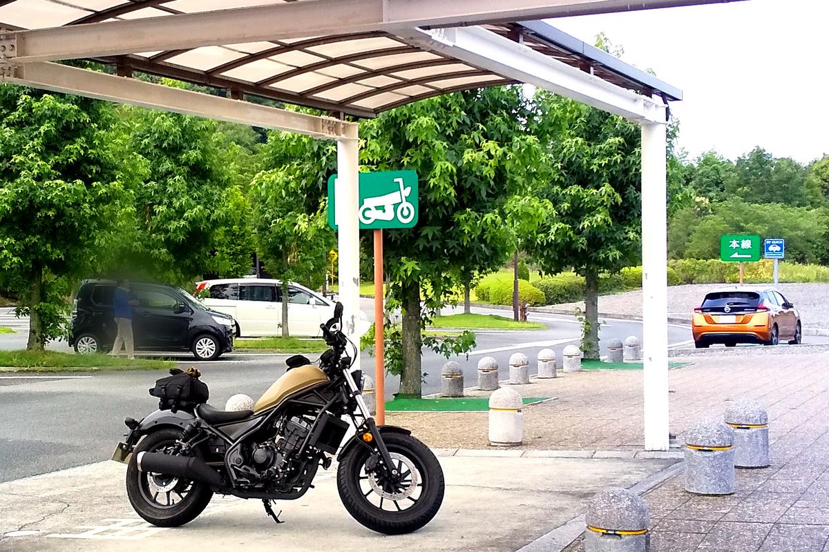 f:id:Ride-nc:20200705160814j:plain
