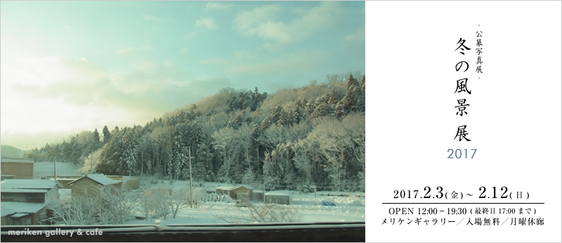 f:id:Rider_Hide:20170122200503j:plain