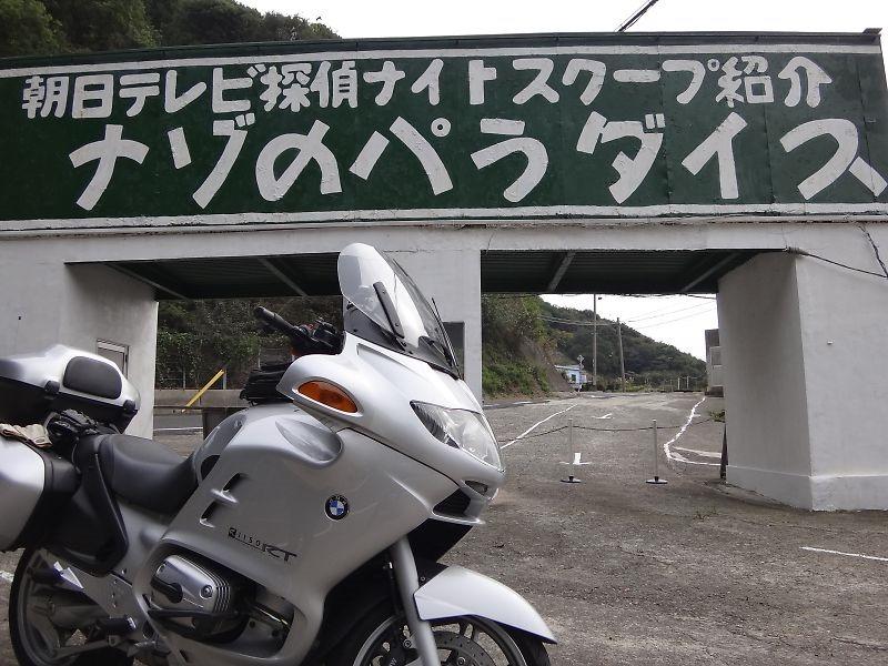 f:id:Rider_Hide:20170320202645j:plain