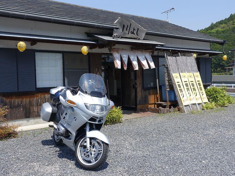 f:id:Rider_Hide:20170320202943j:plain