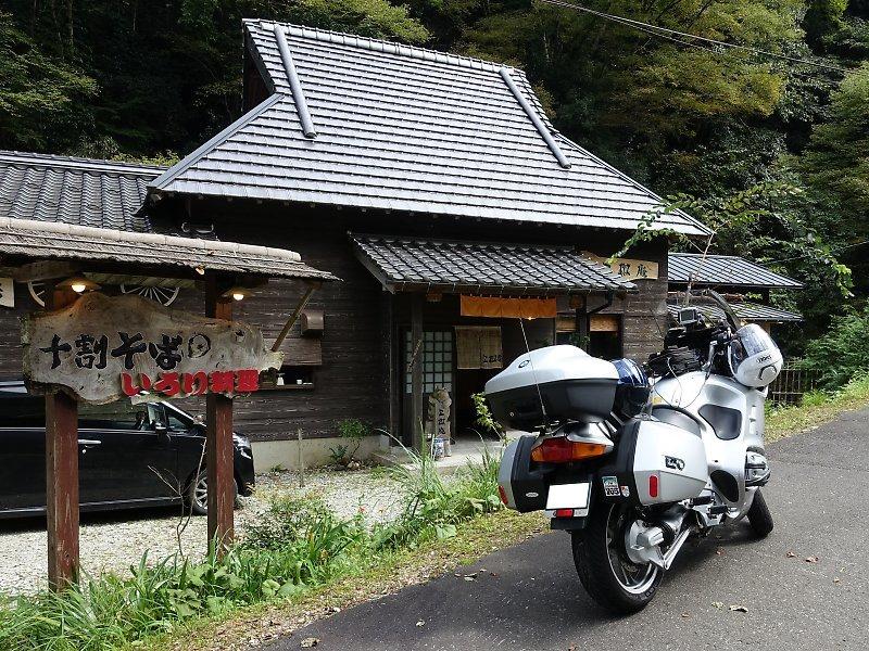 f:id:Rider_Hide:20170320202955j:plain
