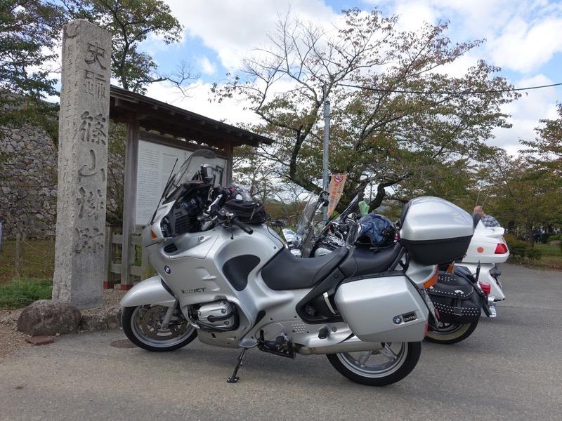 f:id:Rider_Hide:20170320203217j:plain