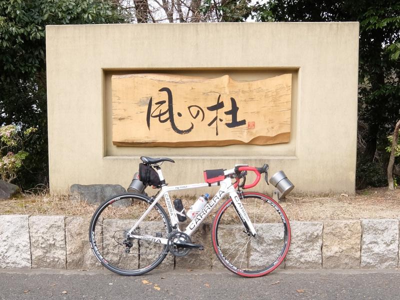 f:id:Rider_Hide:20170326223556j:plain