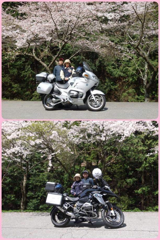 f:id:Rider_Hide:20170416212420j:plain