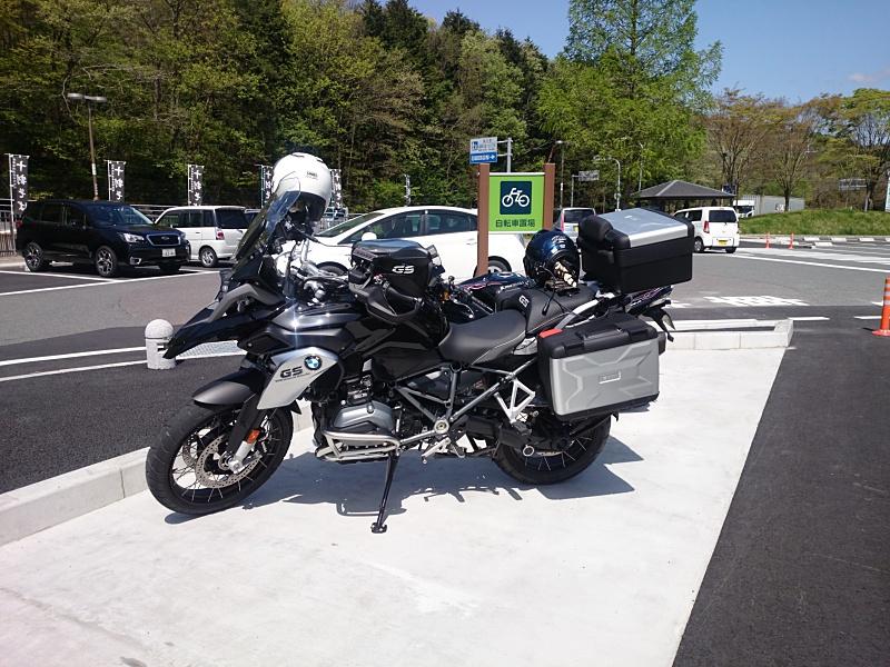 f:id:Rider_Hide:20170502221323j:plain