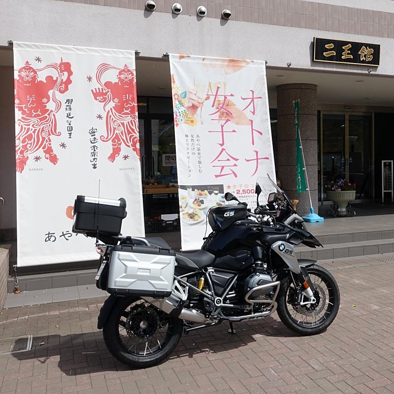 f:id:Rider_Hide:20170502222503j:plain