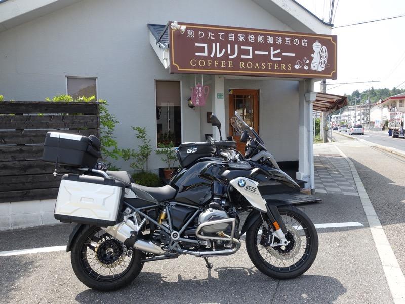 f:id:Rider_Hide:20170623204906j:plain