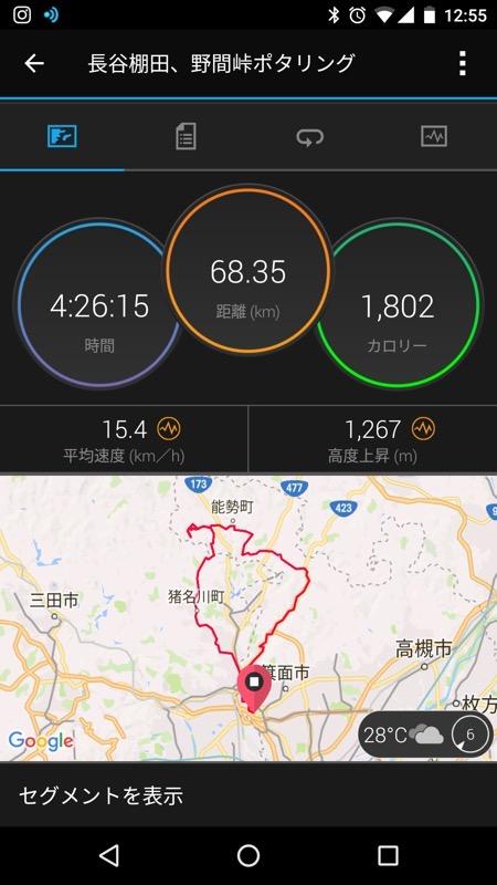 f:id:Rider_Hide:20170702215113j:plain
