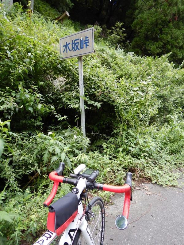 f:id:Rider_Hide:20170812213435j:plain