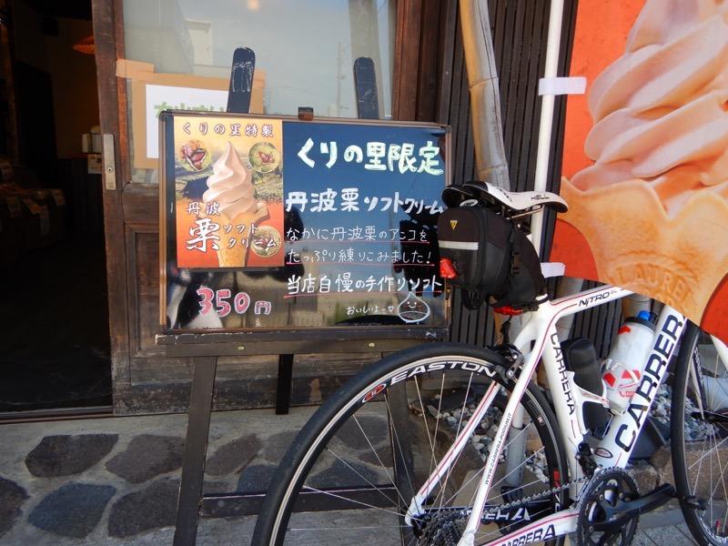 f:id:Rider_Hide:20170827202805j:plain