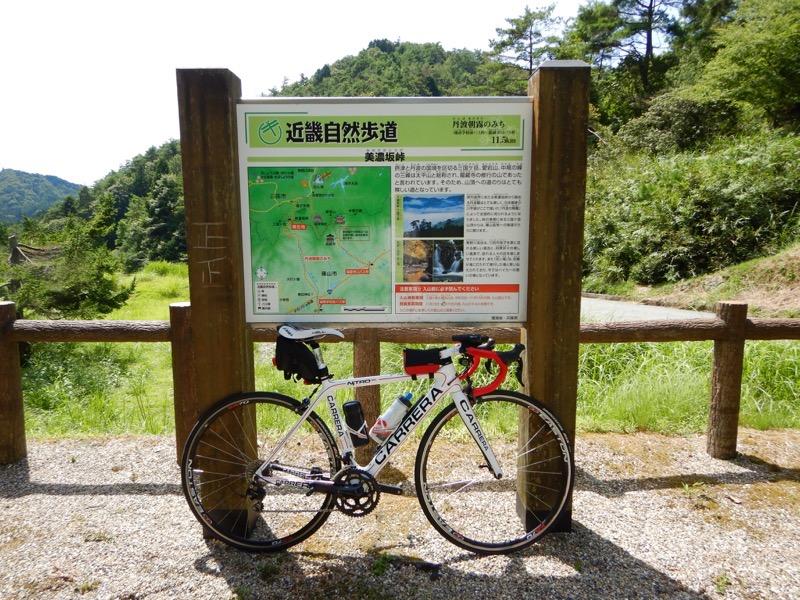 f:id:Rider_Hide:20170827205001j:plain