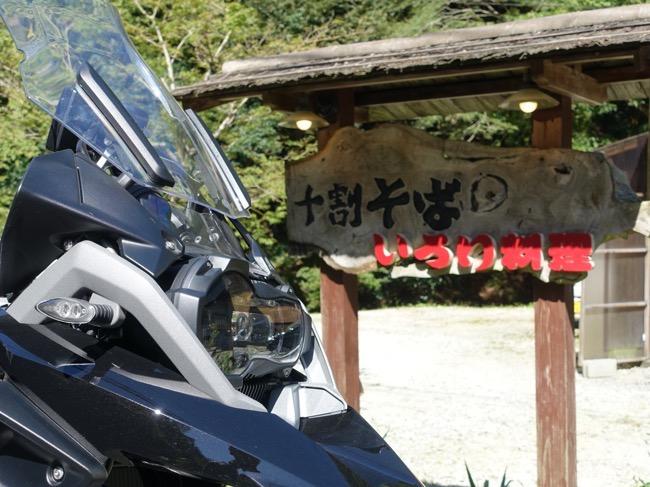 f:id:Rider_Hide:20170930204044j:plain