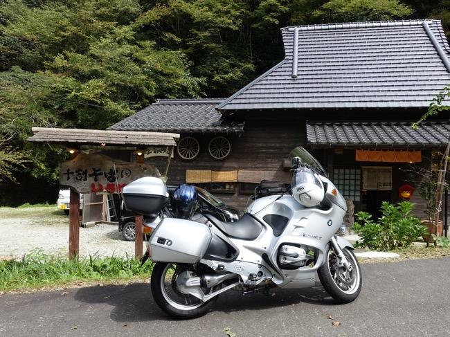 f:id:Rider_Hide:20170930212118j:plain