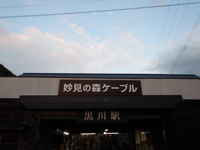 f:id:Rider_Hide:20171116211048j:plain